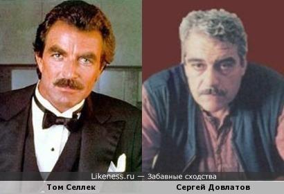 Том Селлек и Сергей Довлатов