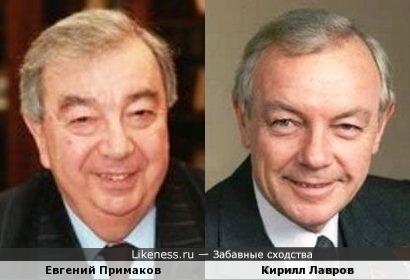 Евгений Примаков и Кирилл Лавров