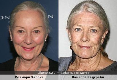 Розмари Харрис и Ванесса Редгрейв