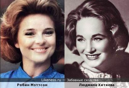 Робин Мэттсон и Людмила Хитяева