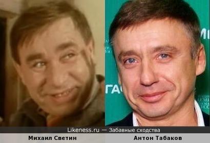 Михаил Светин и Антон Табаков