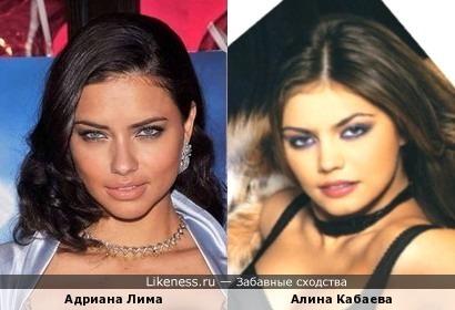 Адриана Лима и Алина Кабаева