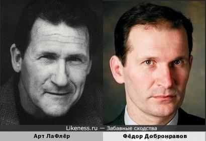 Арт ЛаФлёр и Фёдор Добронравов