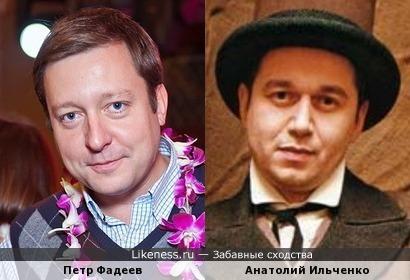 Петр Фадеев и Анатолий Ильченко