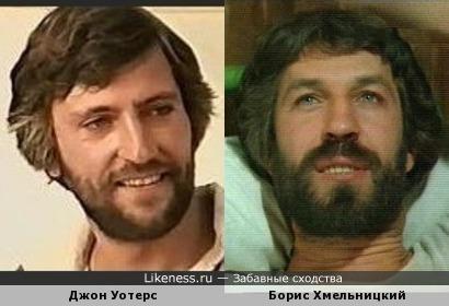 Джон Уотерс и Борис Хмельницкий