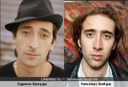 Эдриен Броуди и Николас Кейдж