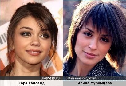 Сара Хайланд и Ирина Муромцева