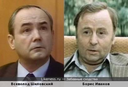 Всеволод Шиловский и Борис Иванов