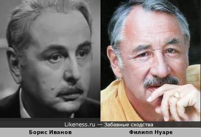 Борис Иванов напомнил Филиппа Нуаре