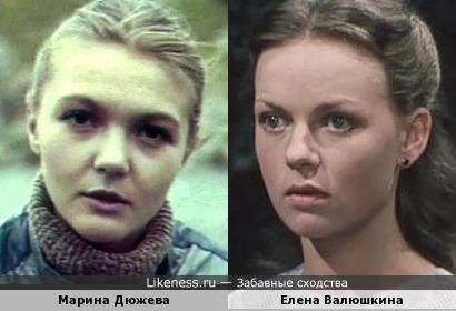 Марина Дюжева и Елена Валюшкина