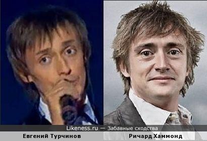 Евгений Турчинов и Ричард Хаммонд