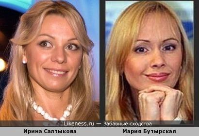 Ирина Салтыкова и Мария Бутырская