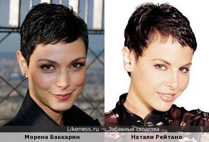 Морена Баккарин и Натали Рейтано
