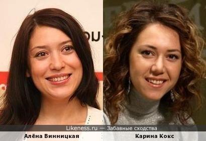 Певицы Алёна Винницкая и Карина Кокс