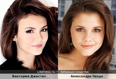 Виктория Джастис и Александра Чандо