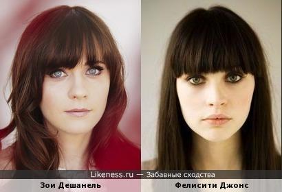 Актрисы Зои Дешанель и Фелисити Джонс