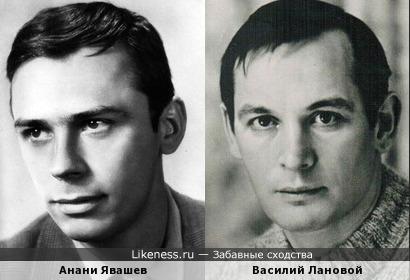 Анани Явашев напомнил Василия Ланового