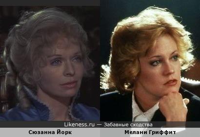 Сюзанна Йорк и Мелани Гриффит