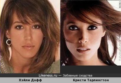 Хэйли Дафф и Кристи Тарлингтон