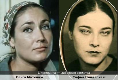 Ольга Матешко и Софья Пилявская