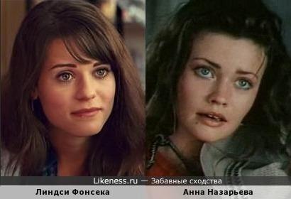 Линдси Фонсека и Анна Назарьева