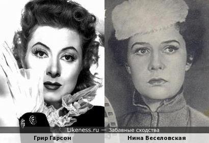 Актрисы Грир Гарсон и Нина Веселовская