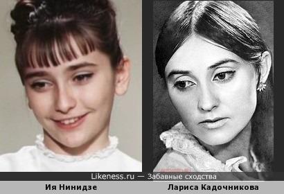 Ия Нинидзе и Лариса Кадочникова