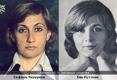Софико Чиаурели и Ева Рутткаи