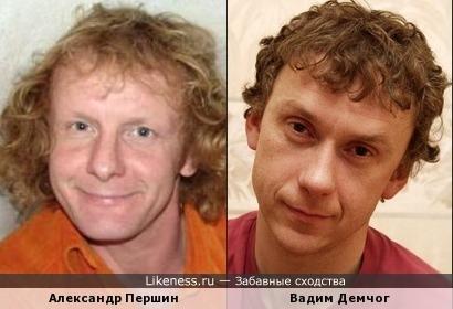 Александр Першин и Вадим Демчог