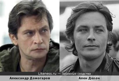 Александр Домогаров и Ален Делон