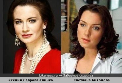 Ксения Лаврова-Глинка и Светлана Антонова