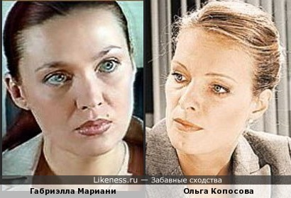 Габриэлла Мариани напомнила Ольгу Копосову