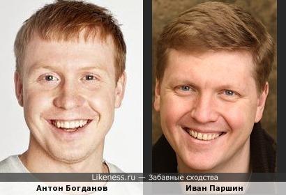 Антон Богданов и Иван Паршин