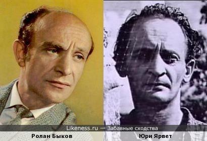Ролан Быков и Юри Ярвет