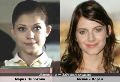 Актрисы Мария Пирогова и Мелани Лоран