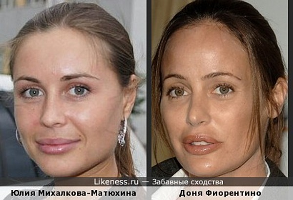 Юлия Михалкова-Матюхина и Доня Фиорентино