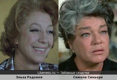 Актрисы Эльза Радзиня и Симона Синьоре