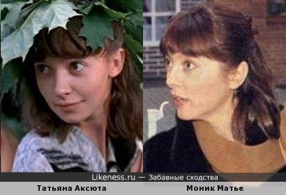 Татьяна Аксюта и Моник Матье