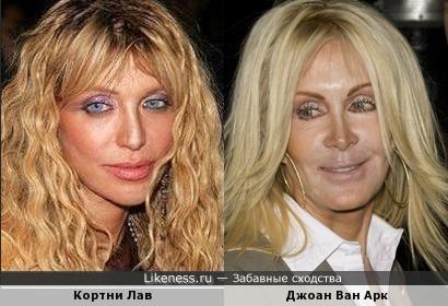 Кортни Лав и Джоан Ван Арк