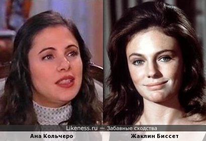 Ана Кольчеро и Жаклин Биссет