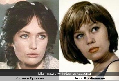 Актрисы Лариса Гузеева и Нина Дробышева