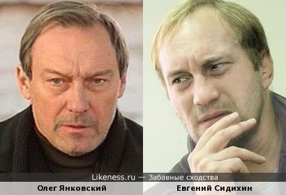 Олег Янковский и Евгений Сидихин