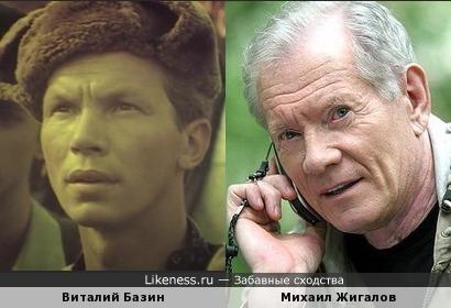 Виталий Базин и Михаил Жигалов