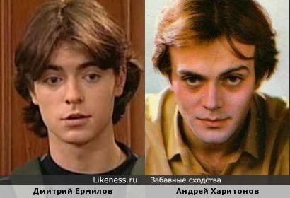 Дмитрий Ермилов напомнил Андрея Харитонова