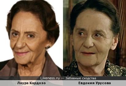 Актрисы Лаура Кардозо и Евдокия Урусова