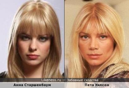Анна Старшенбаум и Пета Уилсон