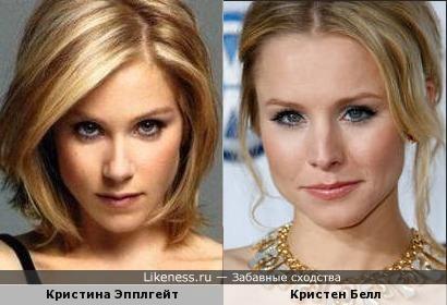 Кристина Эпплгейт и Кристен Белл