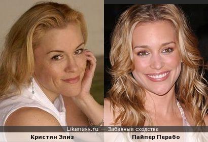Кристин Элиз и Пайпер Перабо
