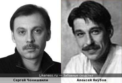 Сергей Чонишвили и Алексей Якубов