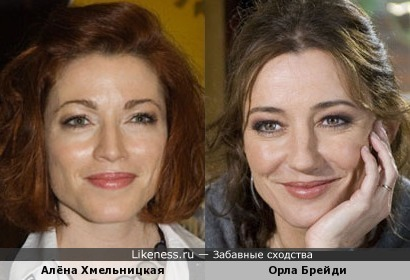 Алёна Хмельницкая и Орла Брейди